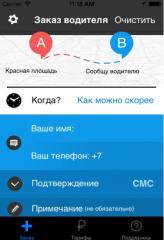 vseshofery.ru