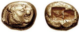 Лидийская монета, VI век до н. э.